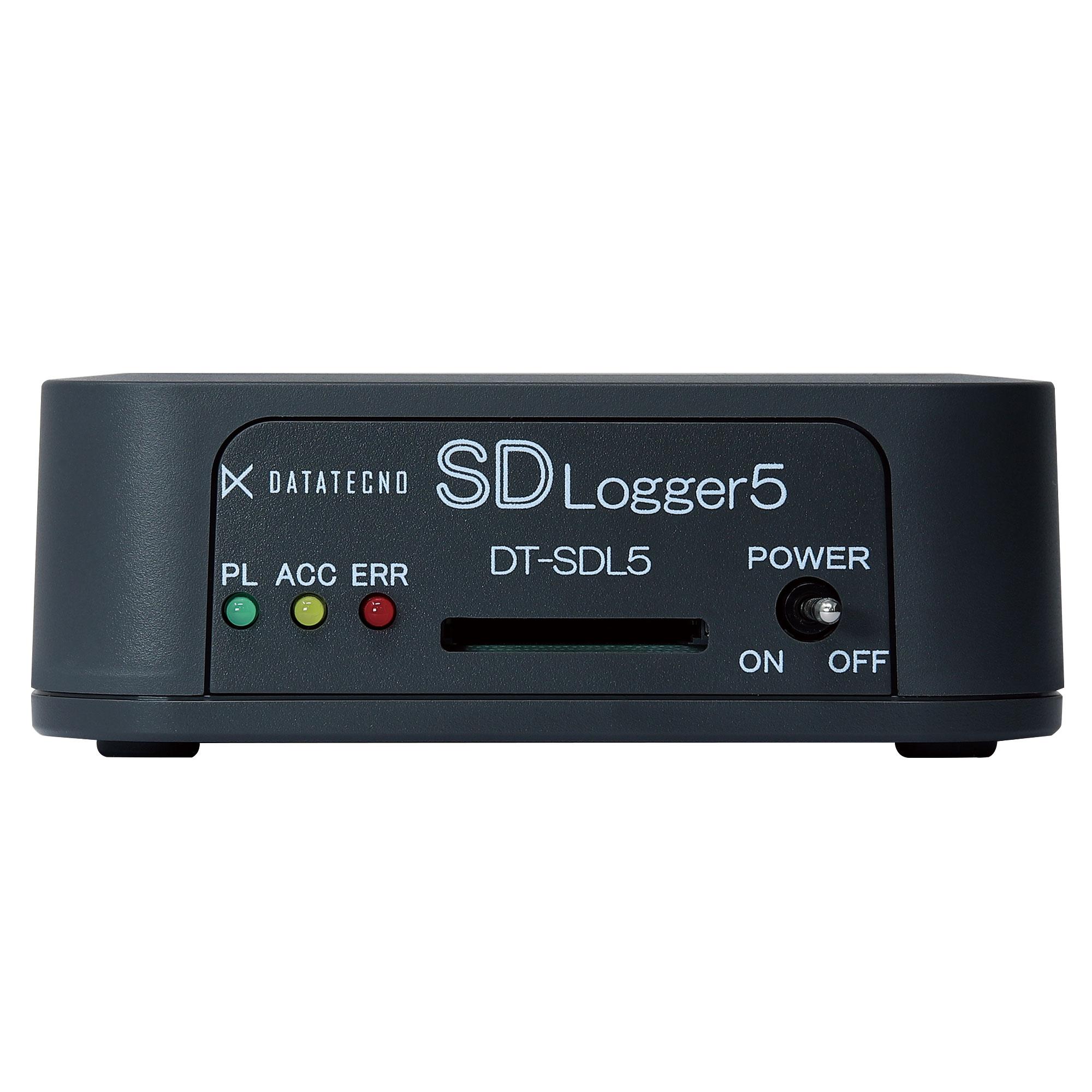SDロガー5製品イメージ